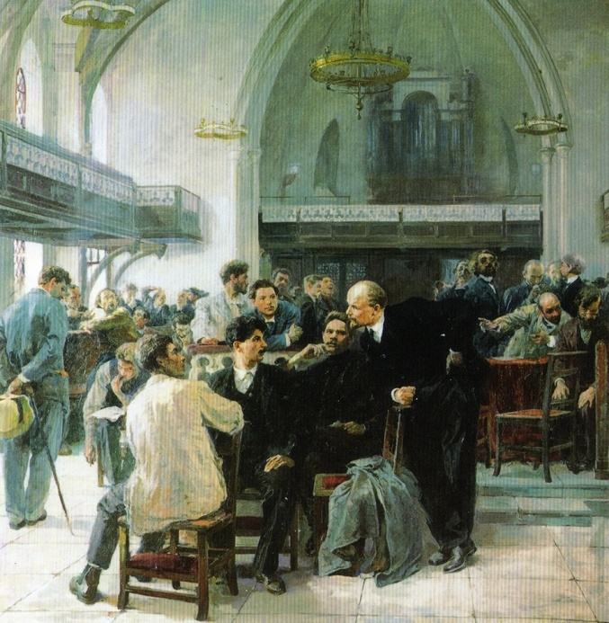 Lenin in Brotherhood Church Joseph Silver.jpg